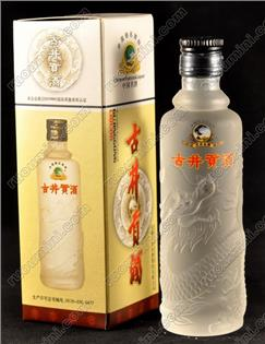 Guijingong Liquor mini bottle