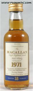 Macallan 1971 - Highland Scotland Whisky